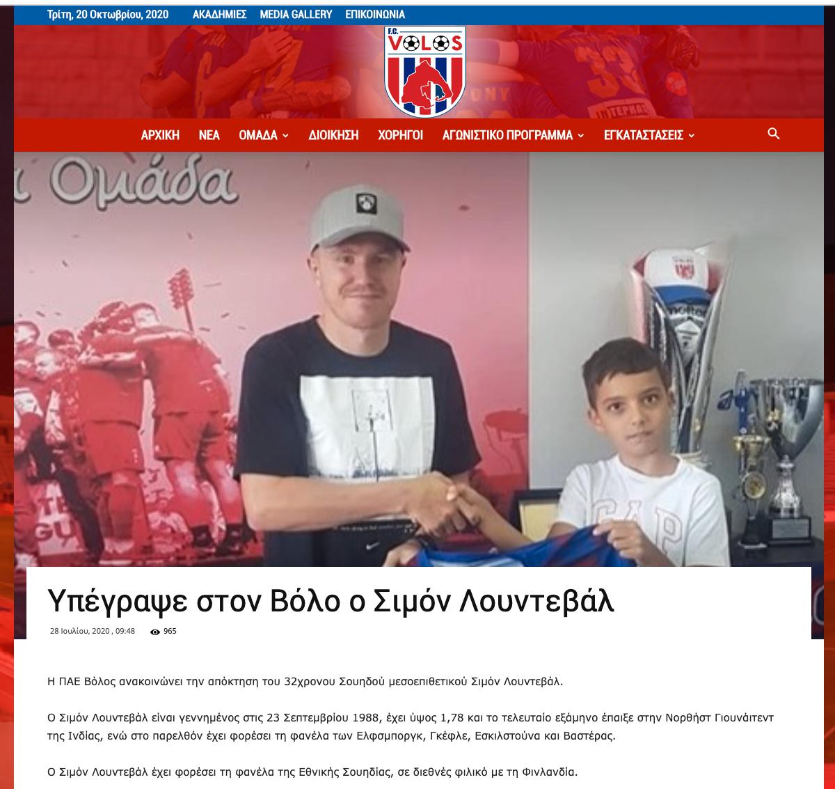 På Volos FC:s hemsida presenterades Simon Lundevall med en bild där han skakar hand med presidentenAchilleas Beosunge son.