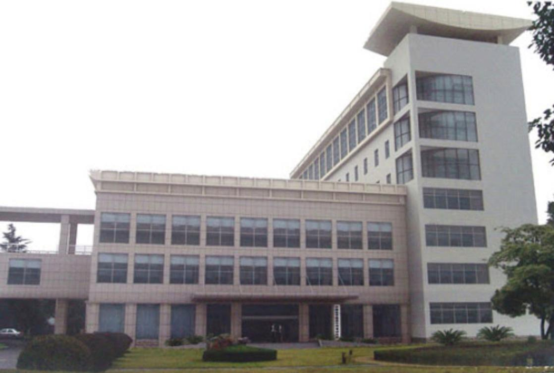Wuhan institute of virology, laboratoriet där forskarna uppges ha blivit sjuka.