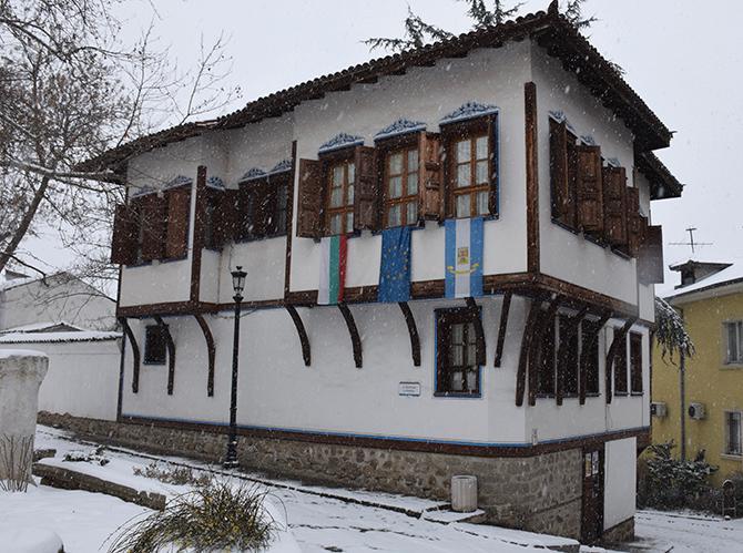 Kombinera skidåkningen med en dag i EU:s nästa kulturhuvudstad, Plovdiv.