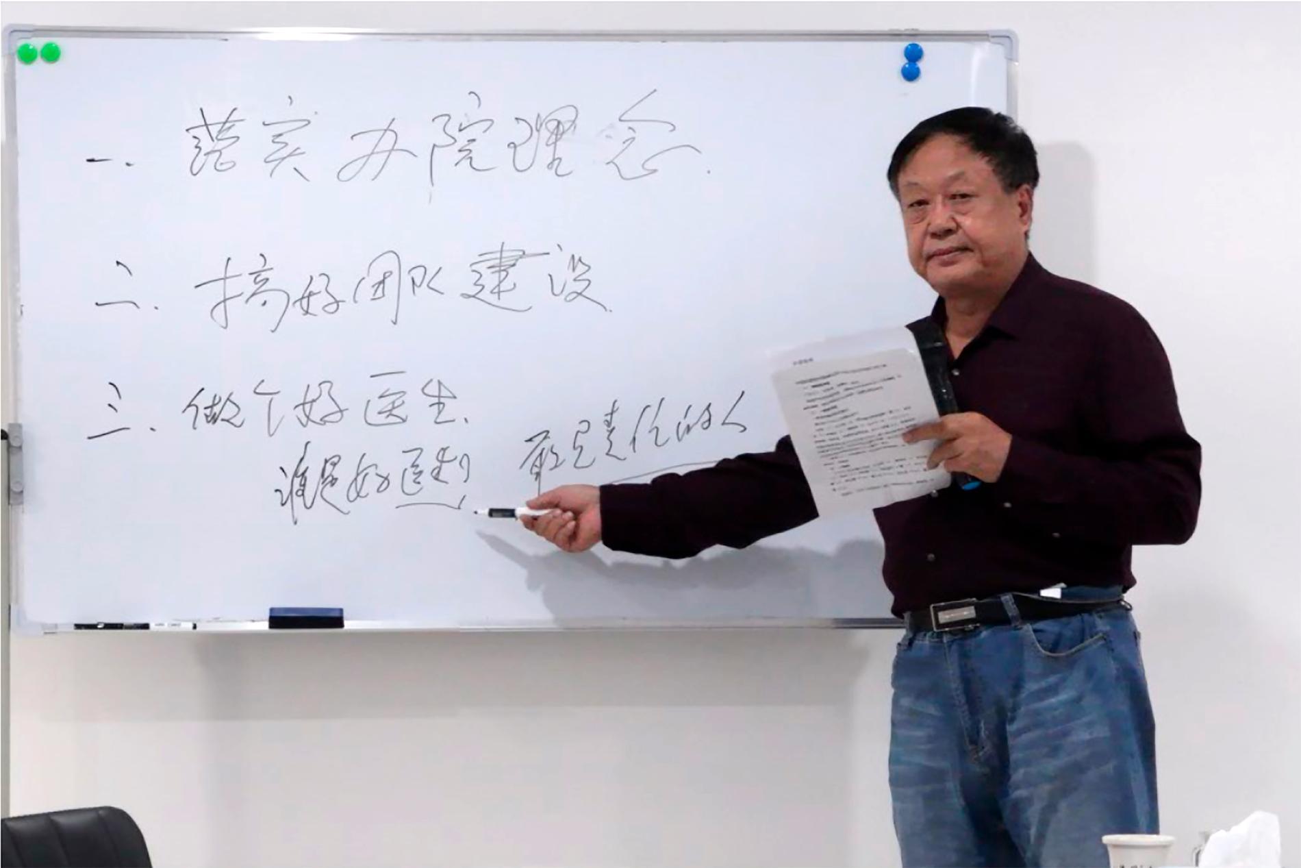 Den kinesiske lantbruksmogulen Sun Dawu har dömts till 18 års fängelse.