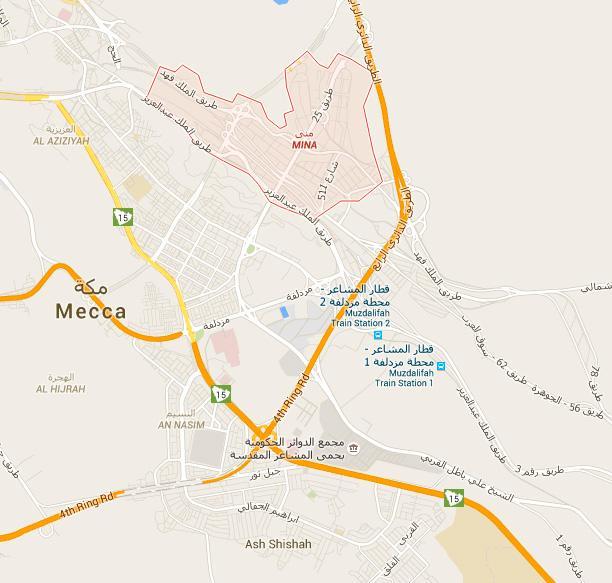 Mina är en förort till Mecka, belägen 5 km öster om stadens centrala delar.