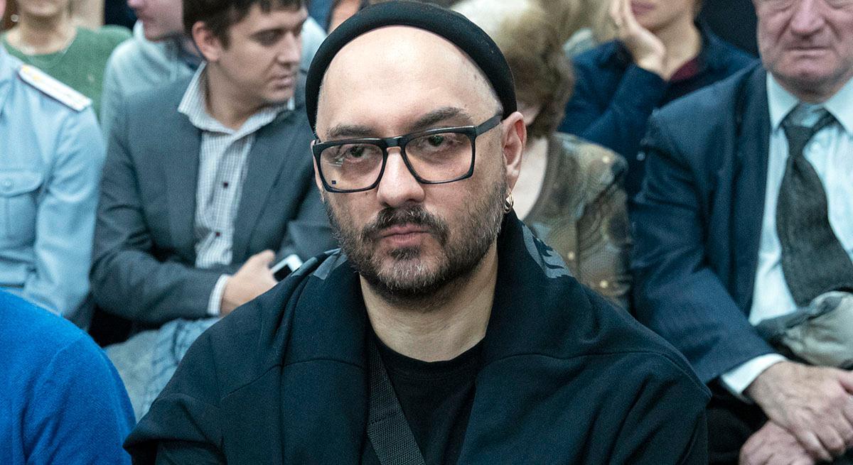 Kirill Serebrennikov.