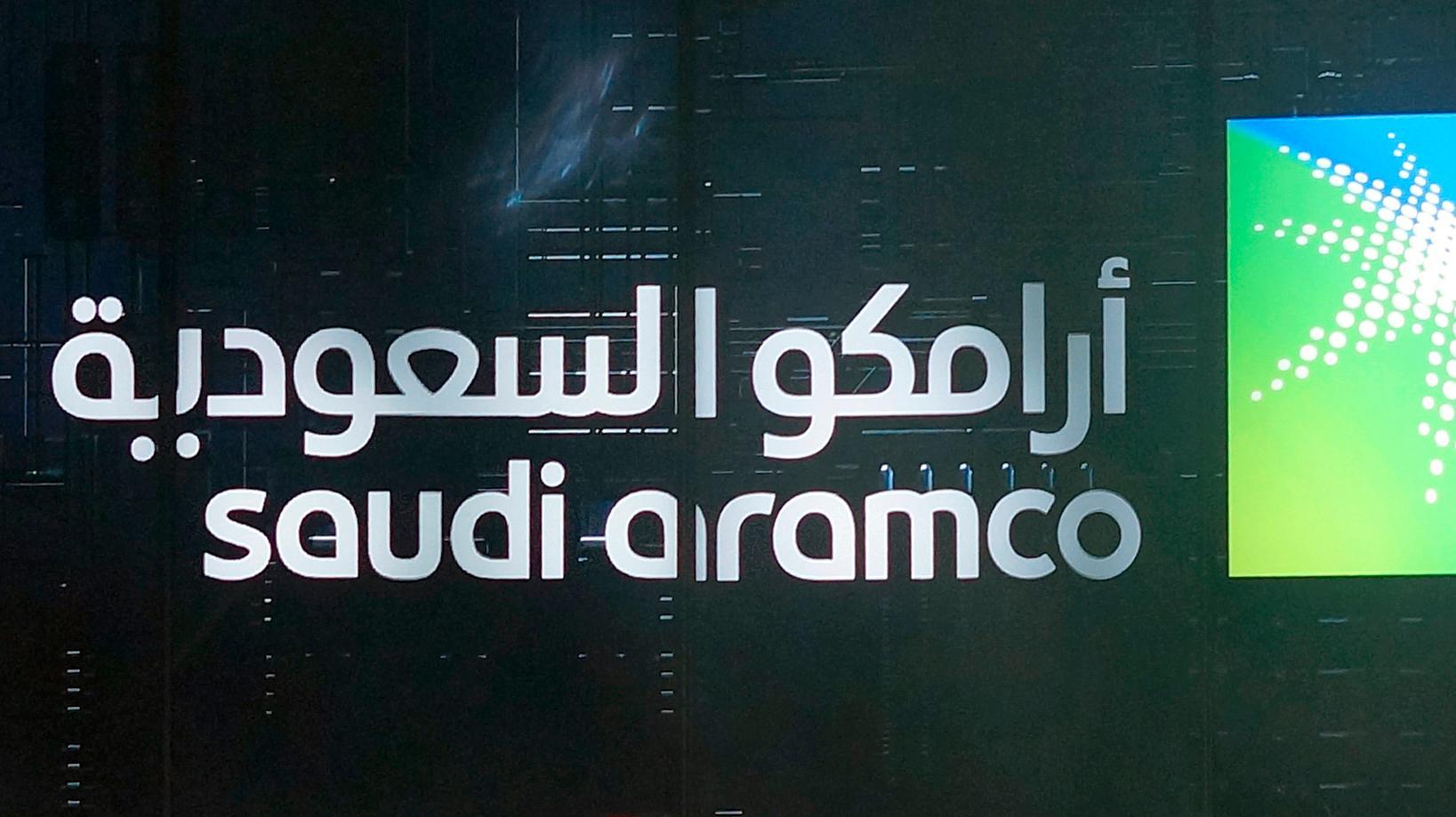 Raffinaderiet ägs av bland andra Saudi Aramco. Arkivbild.