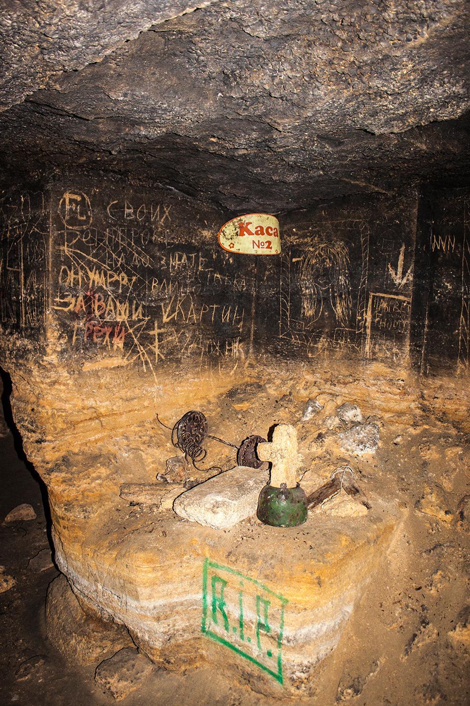 En av många gömställen inne i labyrintsystemet.