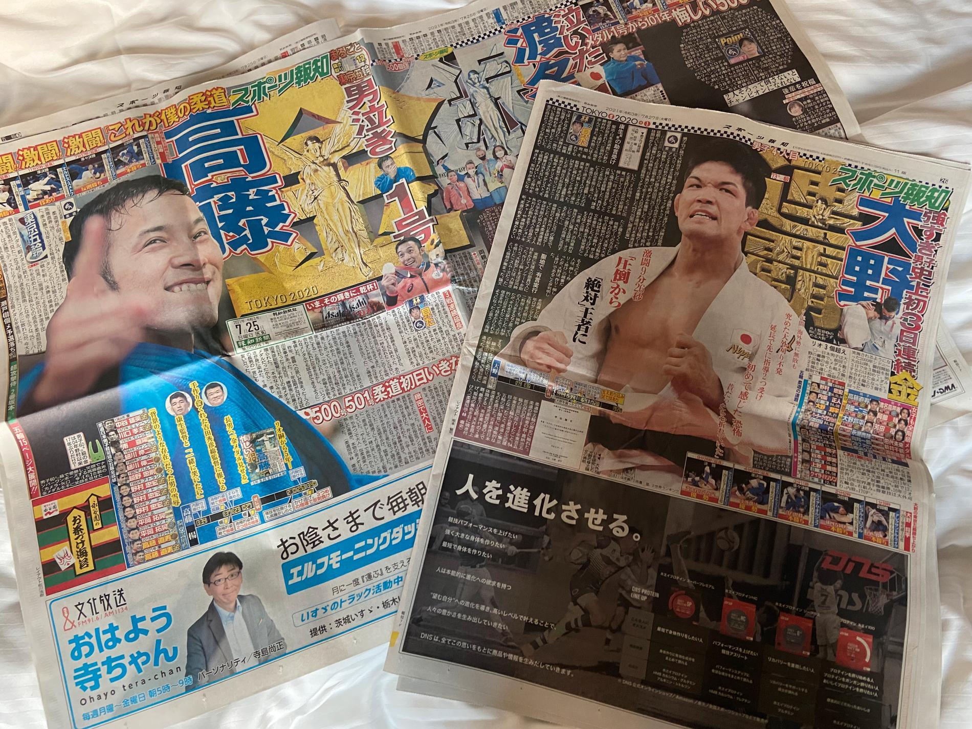 Både Naohisa Takato och Shohei Ono fick pryda japanska sporttidningen Sport Hochis etta efter sina judoguld.