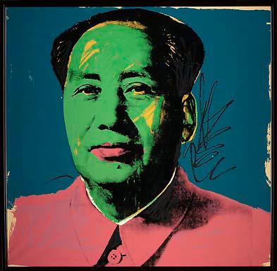 """Andy Warhol, """"Mao"""", 1973.© 2018 Andy Warhol Foundation for the Visual Arts/ARS, New York"""
