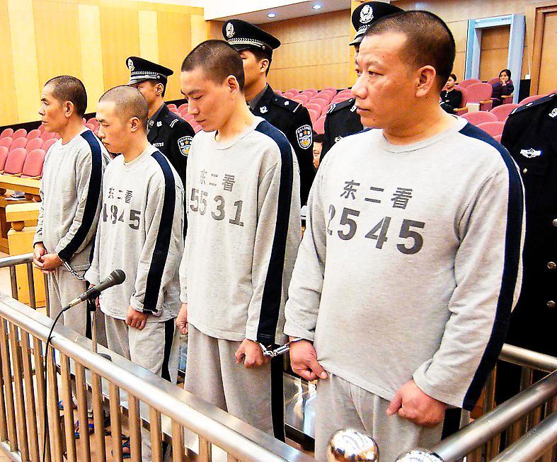 Barnsmugglare som fälldes för att ha kidnappat 38 barn i Dongguan 2005.