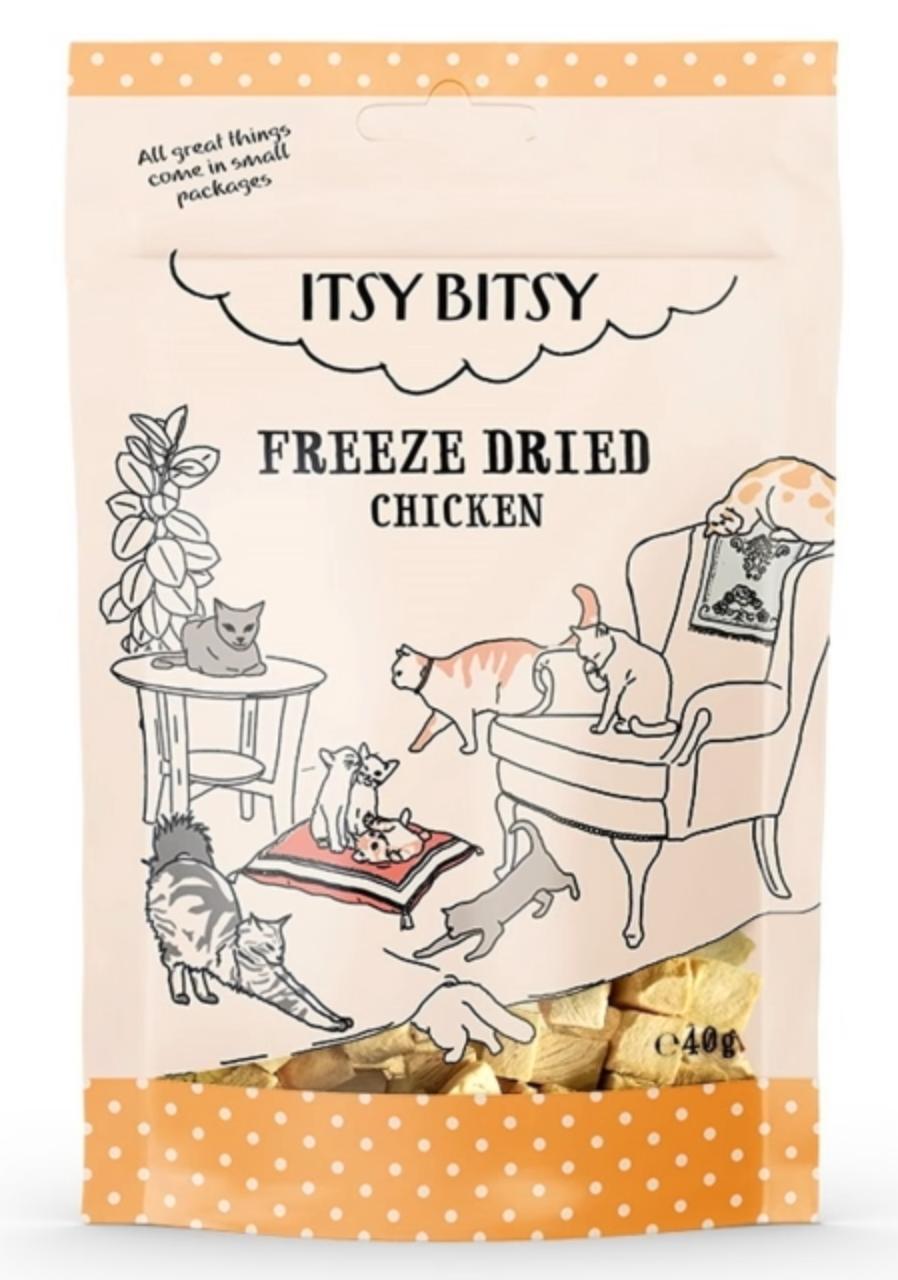 Kattgodis med kycklingsmak