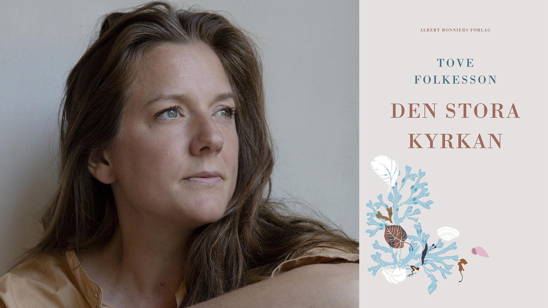 """Tove Folkesson utforskar i sin nya roman, """"Den stora kyrkan"""", de egna erfarenheterna och livet. """"Hon återinför en sorts vördnad för livssammanhangen, familj, vänner, naturen och djuren där vid havet där hon bor"""", skriver Pia Bergström."""