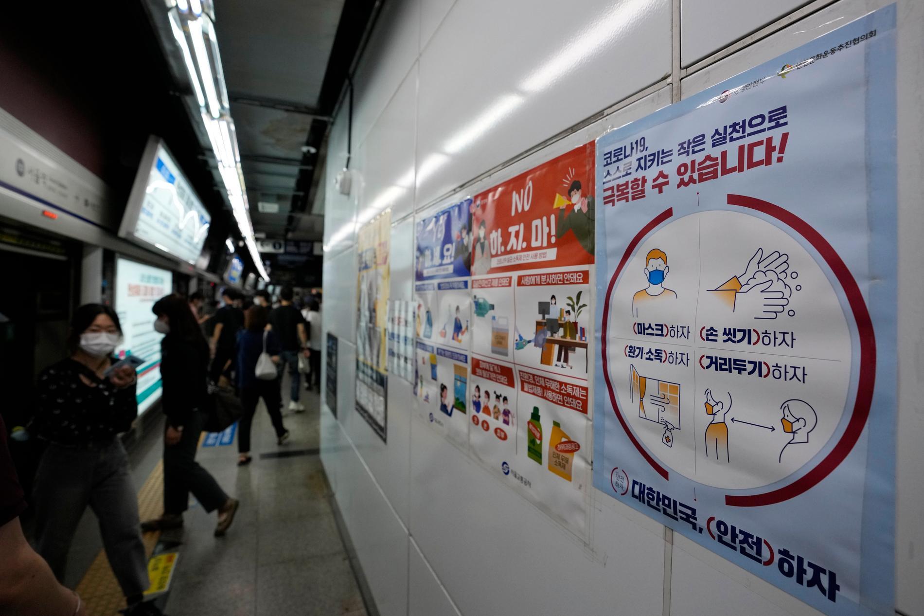 Sydkorea är inne i sitt värsta utbrott hittills.