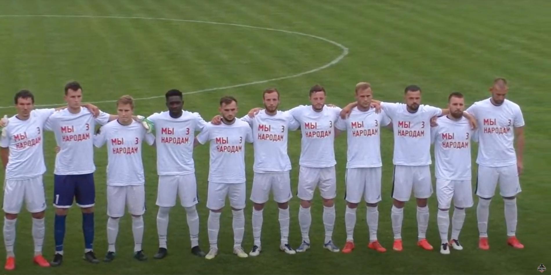 """Spelarna i Krumkatji Minsk protesterar före matchen mot Dinamo Minsk med den trycka texten: """"vi är emot våld"""" på bröstet och """"Rassolko, Kozeka... och andra"""" på ryggen."""